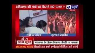 Haryana Minister Kiran Chaudhary attacked during campaign