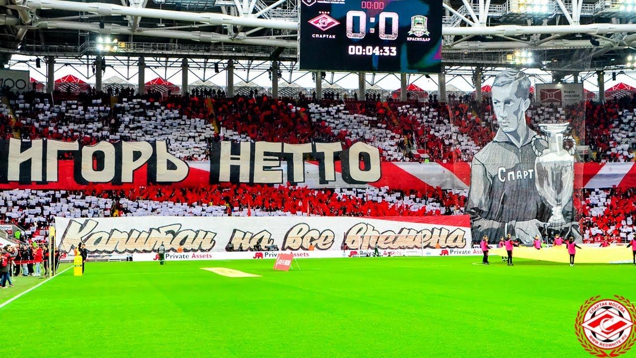 Спартак - Краснодар - 0:1, обзор трибун - YouTube