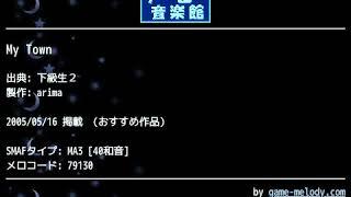 投稿型ゲーム着メロサイト「ゲーム音楽館☆」(game-melody.com)の過去の投稿作品を録音したものです。 -- 投稿者: arima 投稿者コメント: 下級生2からマップ移動時の ...