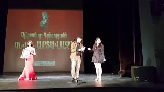 Премия Артавазд. Награждение Норы Григорян