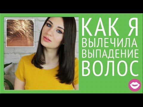 Почему выпадают волосы у женщин? В чём причины? - Волосы