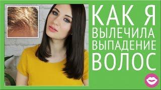 видео Сильно выпадают волосы  Способы борьбы с выпадением в домашних условиях