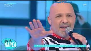 Ο Νίκος Μουτσινάς σχολιάζει την showbiz - Για Την Παρέα 14/3/2019 | OPEN TV