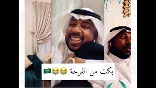 نادر يهدي أمه بيـت من الفرحة بكـت سنابات سعاد ونادر Youtube