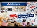 ร้านไทย-เดนมาร์ค มหาวิทยาลัยเทคโนโลยีพระจอมเกล้าธนบุรี I EDTguide