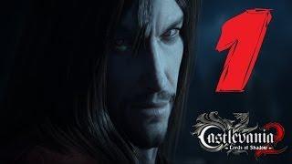 Castlevania Lords of Shadow 2 прохождение серия 1 (История Бельмонтов)