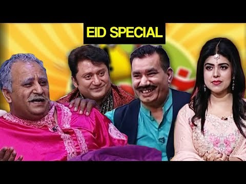 Khabardar with Aftab Iqbal 26 June 2017 | EID Special – Express News