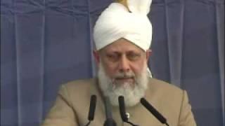 Majlis Khudammul Ahmadiyya UK Ijtema 2009 - Part 2 (Urdu)