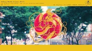 ヒプノシスマイク Fling Posse「Shibuya Marble Texture -PCCS-」 thumbnail