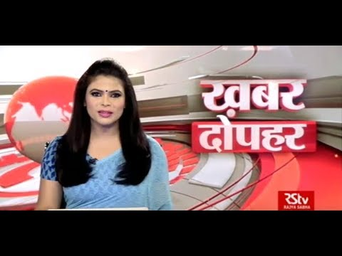 Hindi News Bulletin