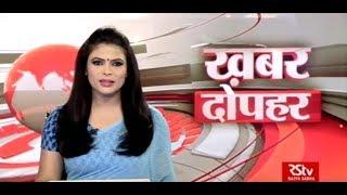 Hindi News Bulletin | हिंदी समाचार बुलेटिन – Oct 15, 2018 (1: 30 pm)
