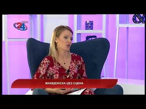 Македонија денес - Македонска џез сцена