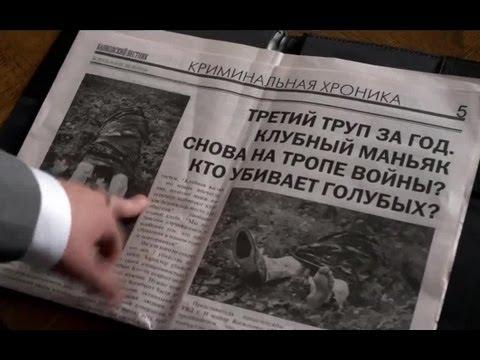Иуда 2014 Фильм Драма Смотреть Онлайн