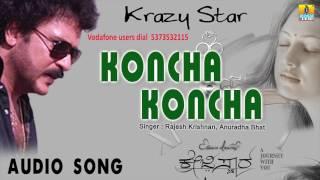 Krazy Star - Koncha Koncha   Audio Song   V Ravichandran, Priyanka Upendra