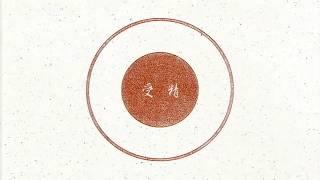 【Vietsub/Engsub】Kenji Otsuki - Kuusou Rumba (Rap ver full) (Check the description)(Xem phần mô tả)