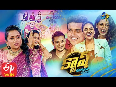 Cash| Srimukhi,Vishnu Priya, Pandu,Srinu | 26th September 2020  | Full Episode | ETV Telugu
