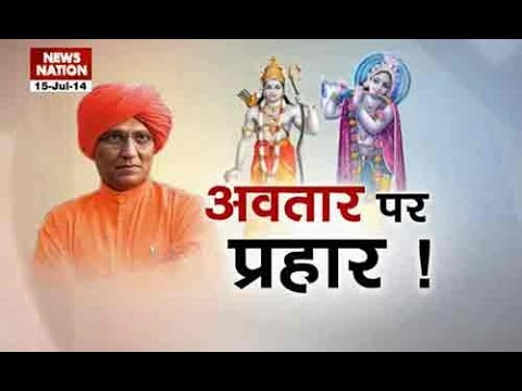 Question Hour: Agnivesh attacks Sankaracharya, god sculptures