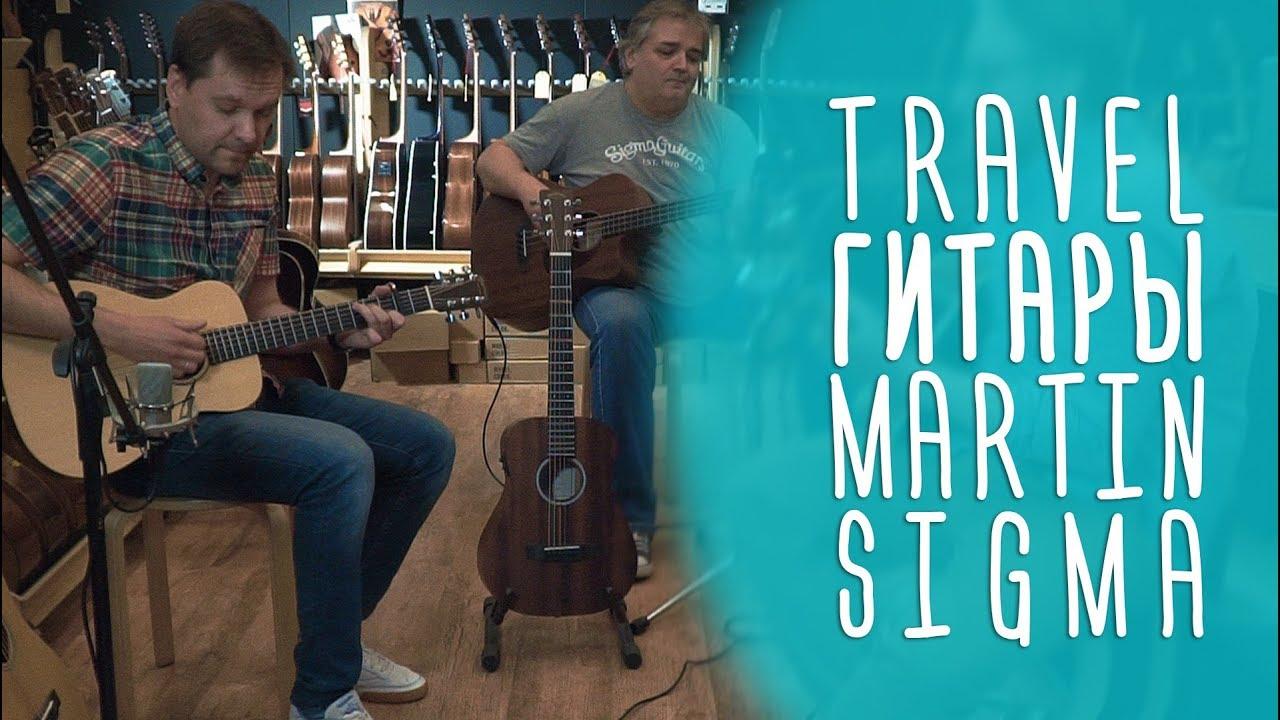 Топ-5 доступных 12-ти Струнных гитар - YouTube