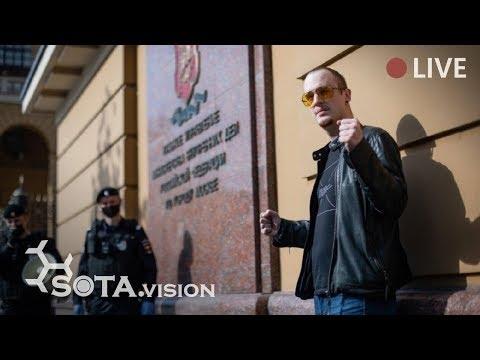 ПРОТИВ ПОЛИЦЕЙСКОГО НАСИЛИЯ пикеты в Москве на Петровке 38
