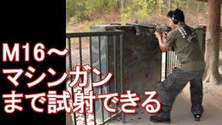 アキーラさん!ベトナム・クチトンネルにてM16自動小銃試射!Test-fire M16-Automatic rifle,Cucchi tunnel ,Vietnam国際ジャーナリスト!大川原 明!試射