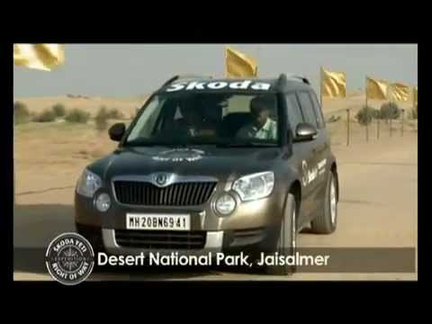 SKODA Yeti Right of Way Expedition.mp4