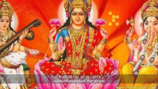 Devi Bhakthi Geethe in Kannada - Vaikunta Vasini Narayani