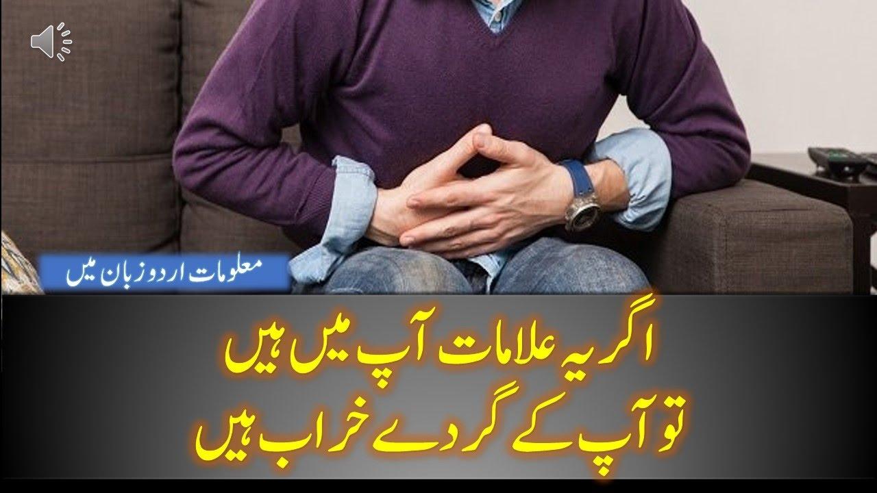 Kidney Failure Ki Alamat