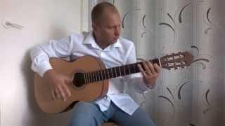 Испанская гитара-Александр Шаренков.