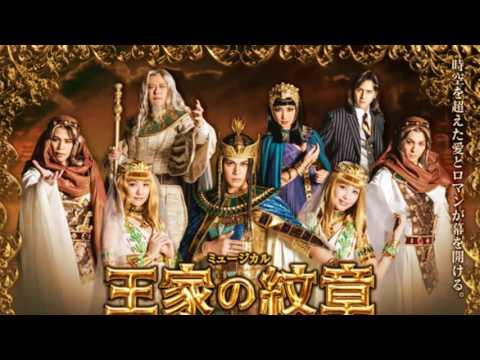 Nữ hoàng Ai Cập-Daughter of the Nile-Crest of Royal Family-Menfuisư-Carol