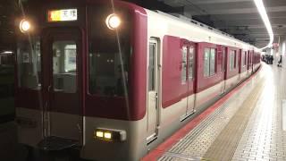 近鉄1249系 VE49編成 急行 天理行き 京都発車