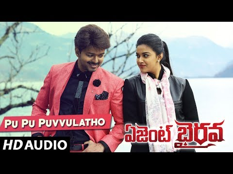 Pu Pu Puvvulatho Full Song - Agent...