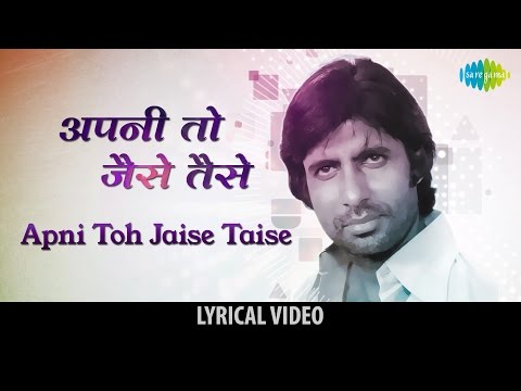 Apni To Jaise Taise With Lyrics |