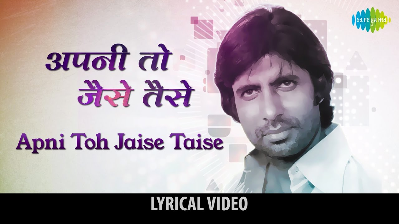 apni to jaise taise dj mp3 song free download