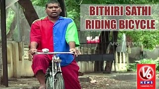 Bithiri Sathi Over BJP Leaders Riding Bicycle   Sathi Funny Conversation With Savitri   TeenmaarNews