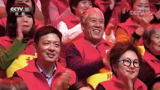 [梨园闯关我挂帅]现代京剧《沙家浜》选段 演唱:郭连文 毕小洋| CCTV戏曲 - YouTube
