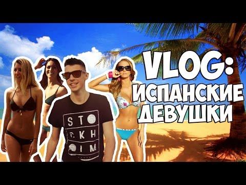 Красивые русские женщины за 30 видео сэх