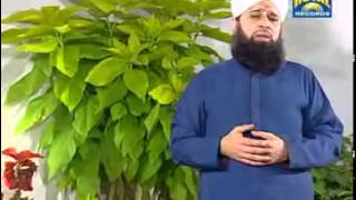 Allah Huma Sale Ala (Awais Raza Qadri)  Mr Garments Sialkot