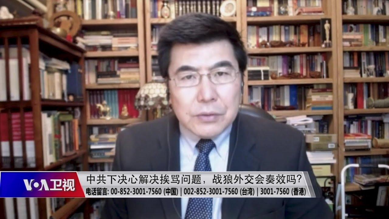 【夏明:乐玉成陷入了自己设置的语言陷阱】12/9 #时事大家谈 #精彩点评