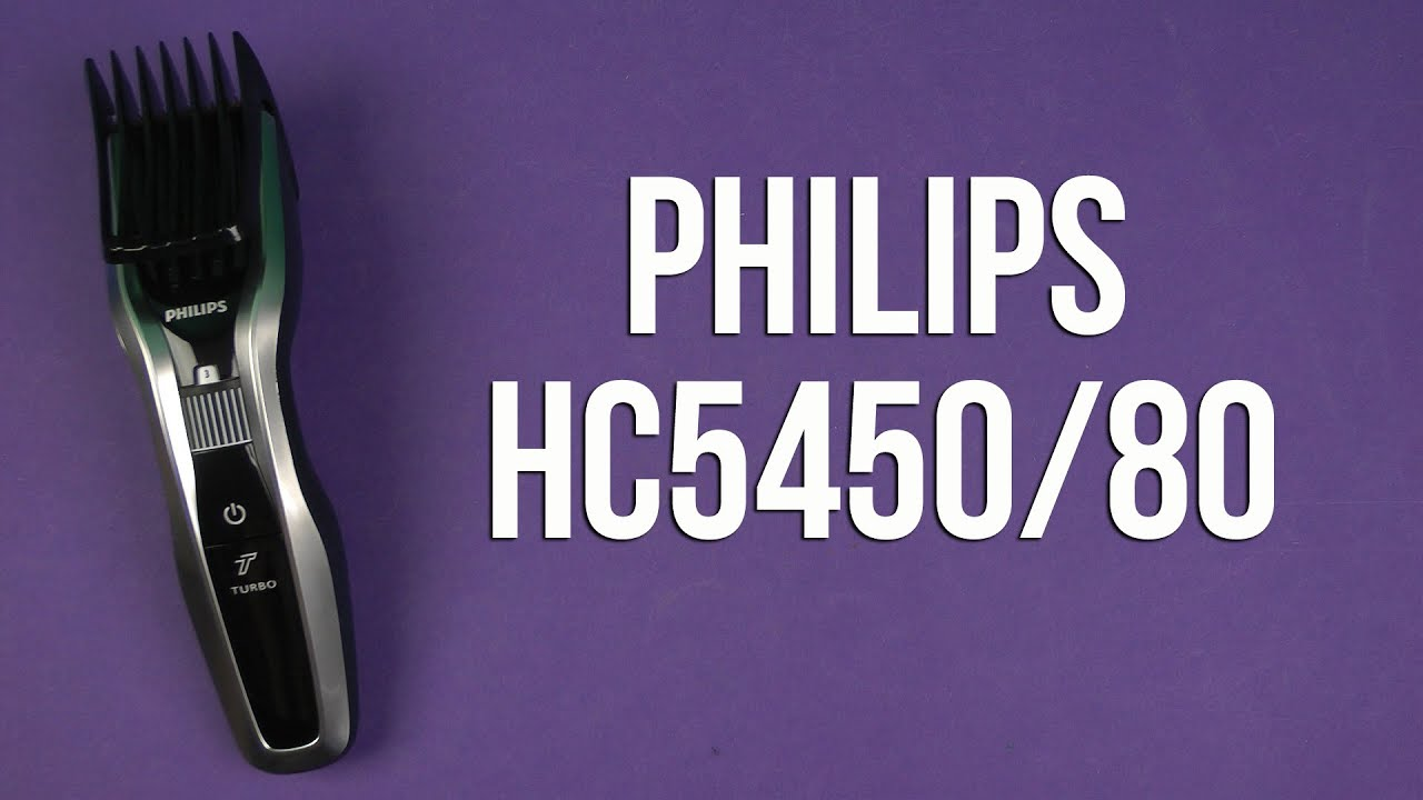 Распаковка PHILIPS HC5450 80 - YouTube 8cdc9101f426