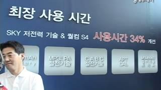 팬택, 세계 첫 LTE 원칩 탑재 스마트폰 '베…