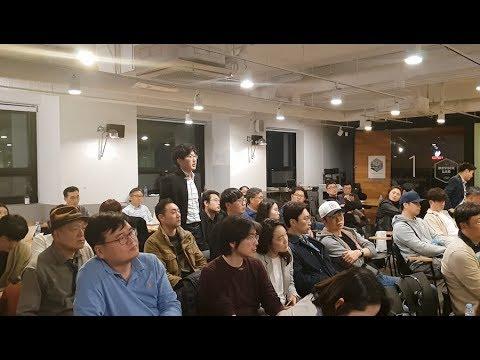 Quorum Blockchain Meetup (Seoul - 04/18/19)