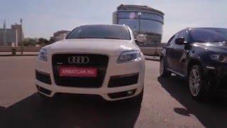 Автомобиль напрокат Audi Q7 / Ауди Q7(http://www.youtube.com/watch?v=HsJJDVL_dZE - Автомобиль напрокат Audi Q7 / Ауди Q7. http://www.youtube.com/channel/UCwPkRMmYRtzd0JniN8amcsA ..., 2016-01-21T09:35:12.000Z)