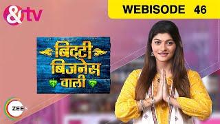 Webisode - Bitti Business Wali - बिट्टी बिजनेस वाली - Hindi Tv Show