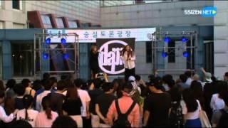 다피스 제 29회 정기공연 Cool Kid S City : 2부 Guest : Jazzle / Event