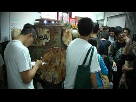 HONG KONG VENTURE by 3A @THREEZERO GALLERY