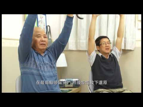 長者上肢強化運動