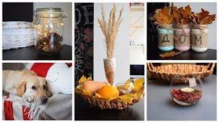 Осенний декор DIY Ideas