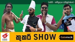 Cookery Show - Wasthi Productions