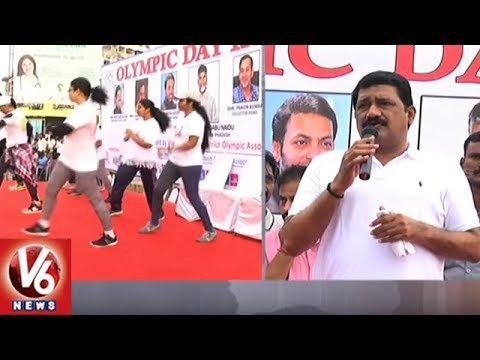AP Minister Ganta Srinivasa Rao Flags Off Olympic Day Run in Vizag | V6 News