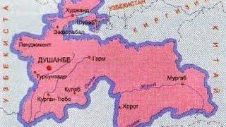 Китайцы вторглись и захватили 1500 кв  км в Таджикистане